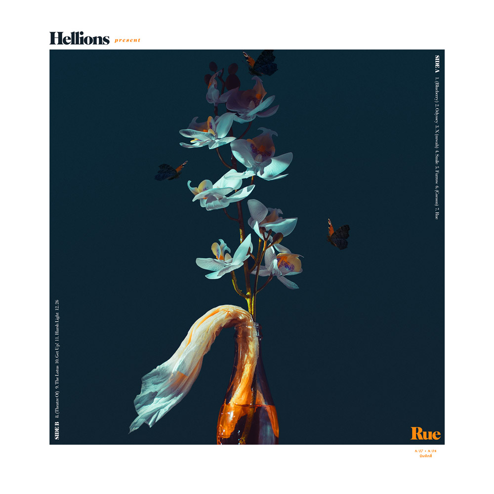 Hellions - Rue: Album Cover